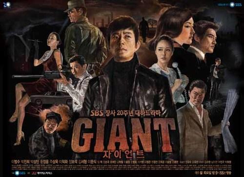 9-giant-625125-1371496408_500x0.jpg