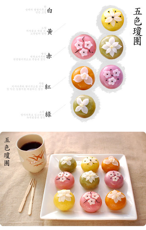 banh-bao-han-quoc-10-307395-1371430157_5