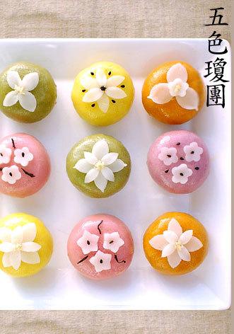 banh-bao-han-quoc-8-498664-1371430111_50
