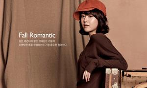 Mộc mạc hiền hòa như Moon Geun Young