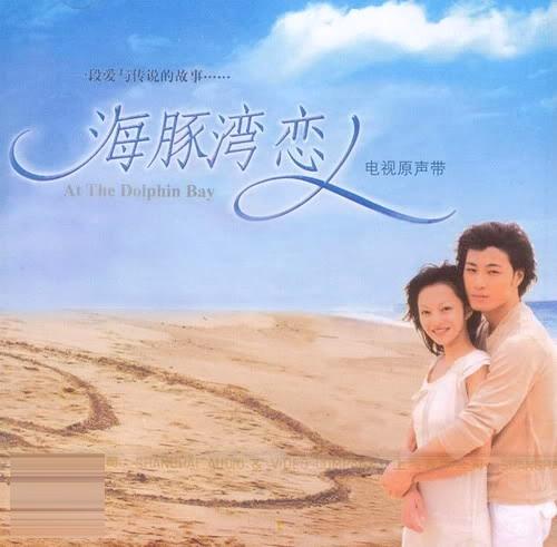 10 OST phim thần tượng Đài Loan đình đám một thời