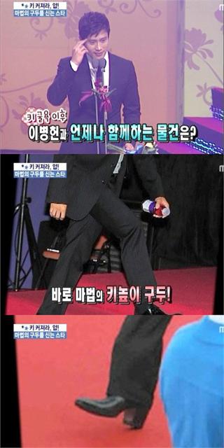 korean-actor-lee-byung-hun--549082-13726
