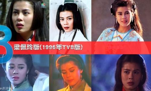 luongboilinh-884454-1372530483_500x0.jpg