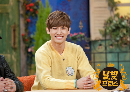 changmin-moonlight-prince-364580-1372499