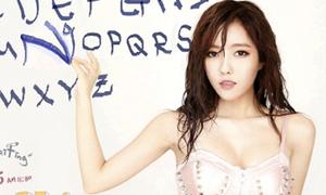 Nhóm nhỏ T-ara N4 tung hình Hyo Min gợi cảm