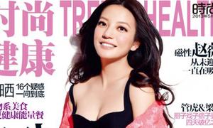 Phim của Triệu Vy lập kỷ lục ngày đầu ra mắt