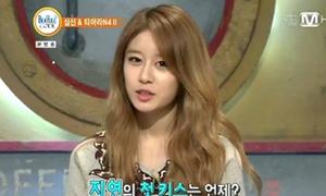 Ji Yeon T-ara biết hôn từ hồi cấp hai