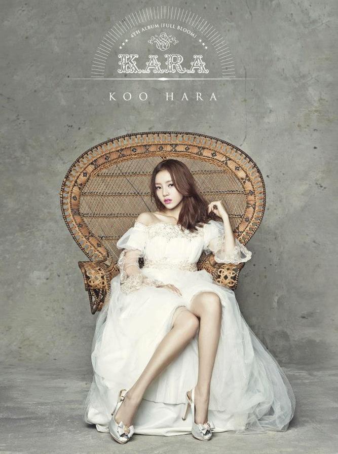 Kara-princess-harajpg-1377314465.jpg