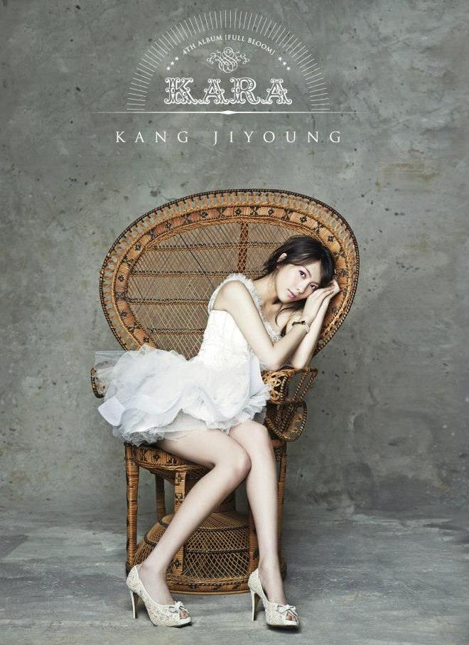 Kara-princess-ji-young-1377314465.jpg