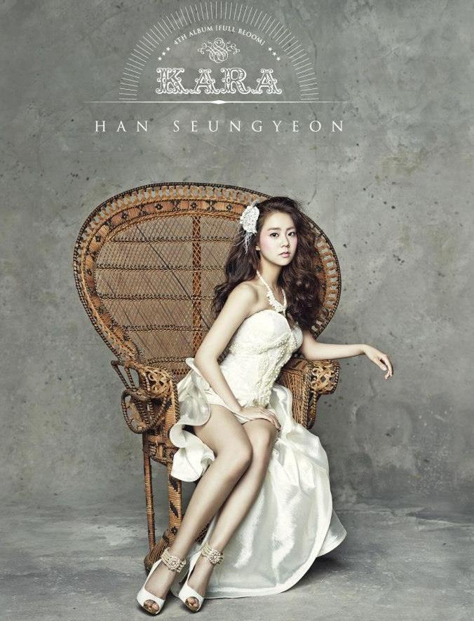 Kara-princess-seung-yeon-1377314465.jpg