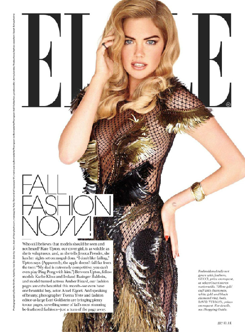 Kate-Upton-for-Elle-US-September-2013-13