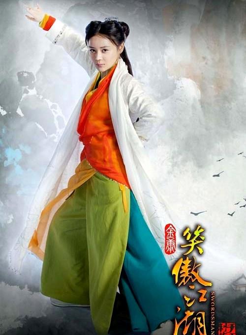 TanTieuNgaoGiangHo-1378194737.jpg