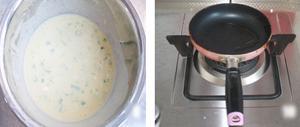Cách làm món bánh hành ngon 4