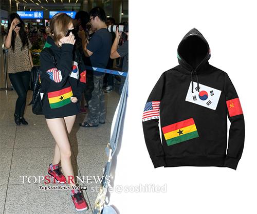 Sunny-Supreme-7758-1379920432.jpg