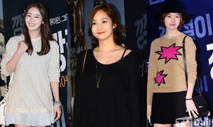 Dàn sao 'khủng' đến xem phim mới của Yoo Ah In