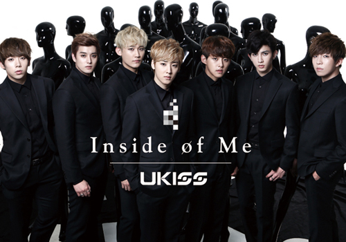 ukiss-inside-of-me1-9056-1381912673.jpg