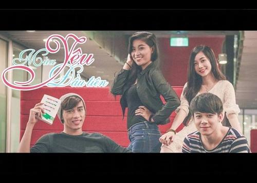 Poster phim ngắn Mùa yêu đầu tiên