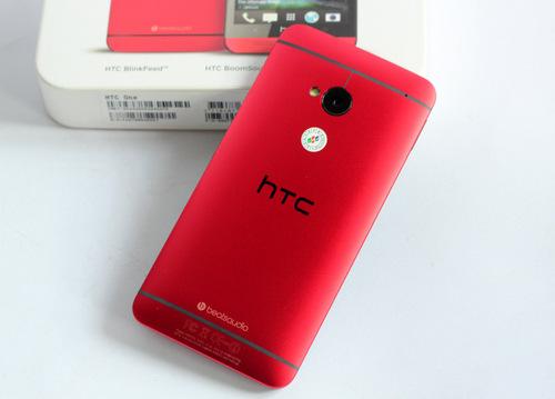 HTC-One-do-Red-1-001-JPG-13746-3136-9870