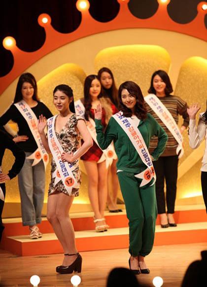 lee-yeon-hee-miss-korea.jpg