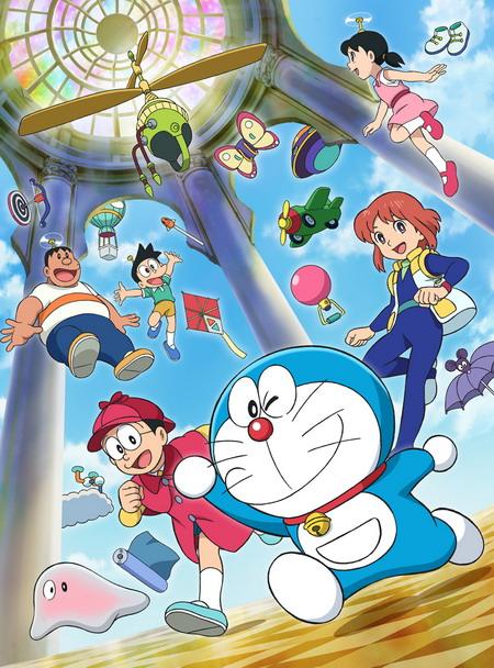 Doraemon cùng các bạn bước  vào cuộc phiêu lưu mới.