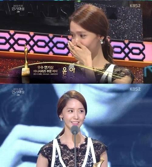 Nữ diễn viên Yoon Ah.