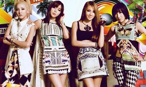 2NE1 là girlgroup được yêu mến nhất Kbiz 2013