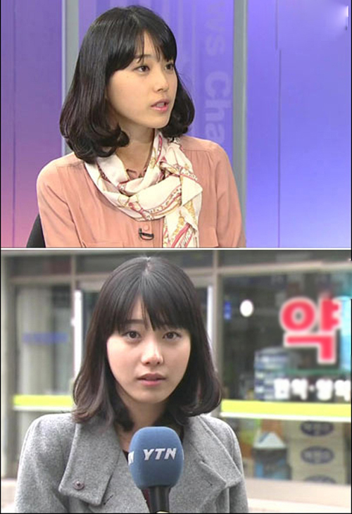 na-yeon-soo-5-3423-1391655542.jpg