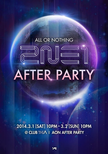 2ne1-after-party-1600-1392263977.jpg