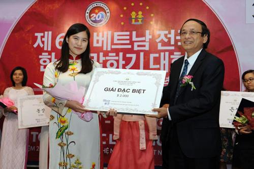 Ở cuộc thi lần thứ 6, giải Đặc biệt phần thi nói tiếng Việt thuộc về bạn Lee Bo Myeong (Đại học Ngoại ngữ Hàn Quốc)..