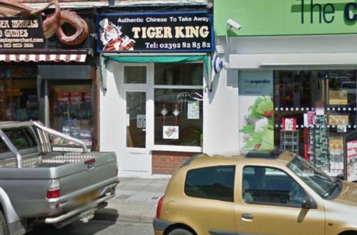 tiger-king-2-7781-1393297452.jpg