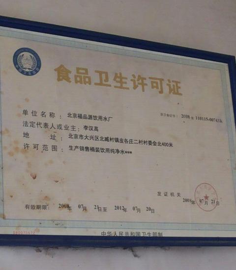 nuoc-dong-binh-7-3309-1393486238