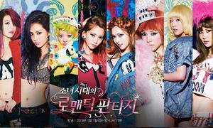 Top sao Hàn nổi tiếng nhất 2014