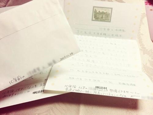 Lá thư được gửi sau khi mất tích của cô gái khiến người đọc cảm động. Ảnh: Kotaku.