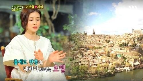 Lee-Bo-Young-dans-Healing-Camp-7683-8429