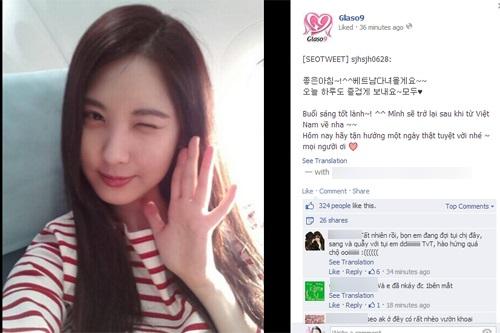 Seo Hyun gởi lời chào đến các fan Hàn và hẹn gặp lại sau khi trở về từ Việt Nam,