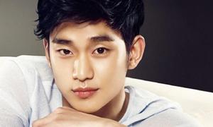 Ảnh động siêu kute của Kim Soo Hyun