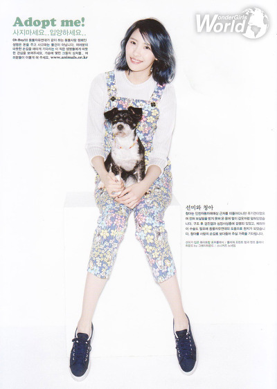 Sunmi-for-Oh-Boy-magazine-sunm-5438-9933