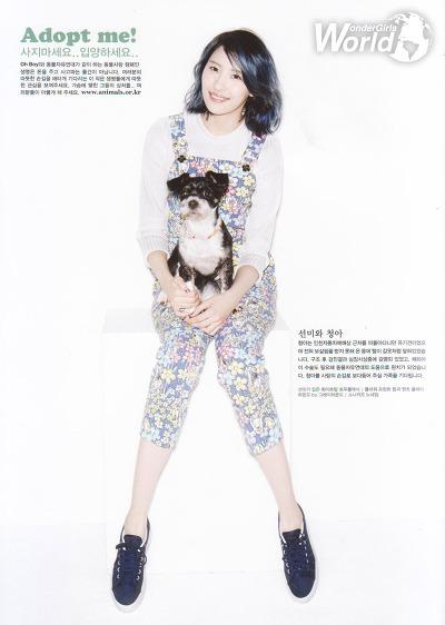 Sunmi-for-Oh-Boy-magazine-sunm-5438-9933