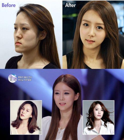 YoonA-lookalike2-3227-1397126429.jpg