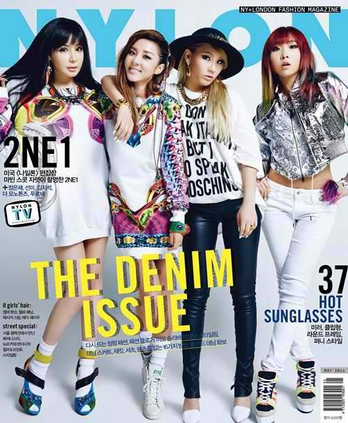 2ne1-nylon-magazine-1983-1398161661.jpg