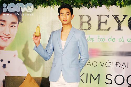 kim-soo-hyun.jpg