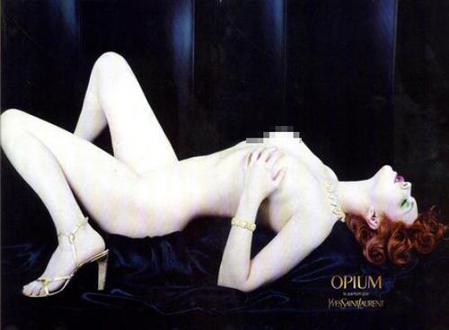 opium11-jpeg-4619-139874364-1939-1398992