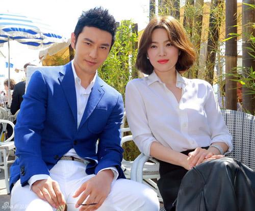 The Crossing - Thái Bình luân xoay quanh 4 câu chuyện tình yêu khác nhau, trong đó, Song Hye Kyo đóng vai con gái một ông chủ ngân hàng, cô luôn khao khát thoát khỏi bóng đen quá khứ để trở thành một người vợ, người mẹ mẫu mực.