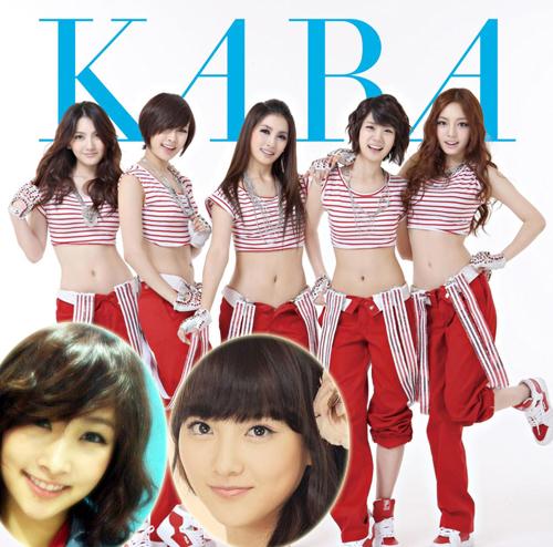 kara-6051-1400843543.jpg