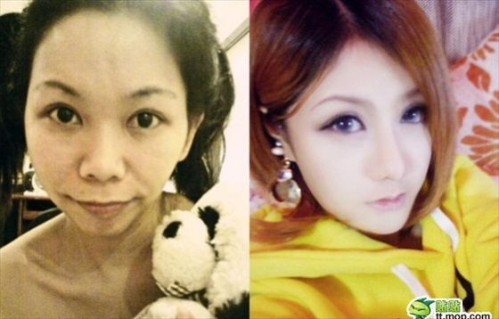 Asian_Girls_Before_After_Makeup_039.jpg