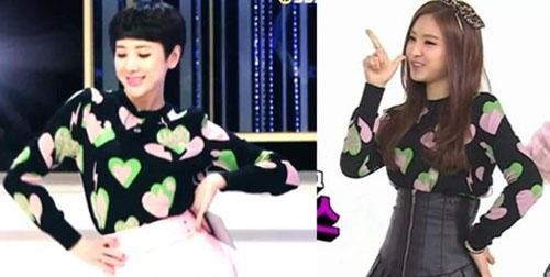 seo-in-young-vs-na-eun-2600-1402309909.j