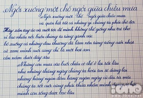 Đoạn trích bài thơ Ngồi xuống một chỗ giữa chiều mưa  Nguyễn Phong Việt.