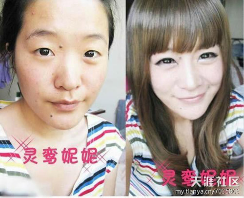 chinese-girls-makeup-before-and-after-12