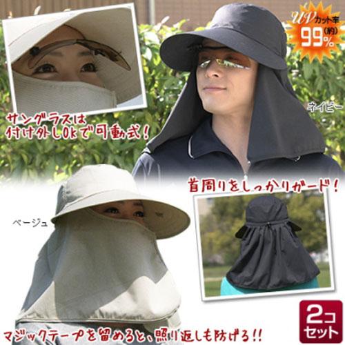 UV-cut-hat-7763-1402548720.jpg
