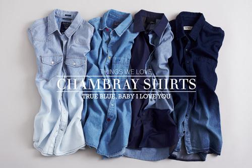 ChambrayShirts-LT-6276-1403756581.jpg